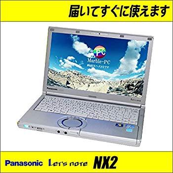 中古 中古ノートパソコン Panasonic Let's note CF-NX2 CF-NX2ADHCS -Windows 10 Pro 64bit 4GB ◆高品質 なし 公式サイト 2.7GHz i5 12.1インチ ドライブ Core 250GB