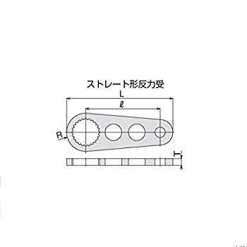 【中古】トネ(TONE) ストレートガタ反力受 50SH