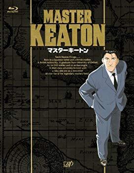 【中古】MASTERキートン BD-BOX [Blu-ray]