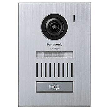 【中古】パナソニック(Panasonic) カメラ玄関子機 VL-VH556L-S