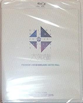 <title>中古 三浦大知 DAICHI 無料サンプルOK MIURA FAN CLUB EVENT 2015 PREMIUM LIVE @HARAJUKU ASTRO HALL 原宿アストロホール 大知識 FC限定 ブルーレイ Blu-ray</title>
