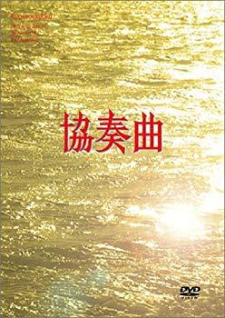 中古 協奏曲 値引き 大特価 DVD-BOX