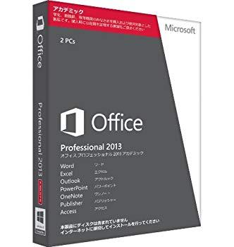 【中古】【旧商品/2016年メーカー出荷終了】Microsoft Office Professional 2013 アカデミック [プロダクトキーのみ] [パッケージ] [Windows版](PC2台/1