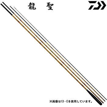 【中古】ダイワ 龍聖 12・E
