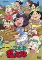【中古】忍たま乱太郎 第2期 DVD-BOX 4