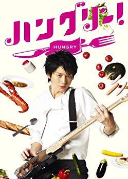【中古】ハングリー!Blu-ray BOX