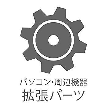 中古 リコー 拡張HDD 308512 新着セール タイプL ファッション通販
