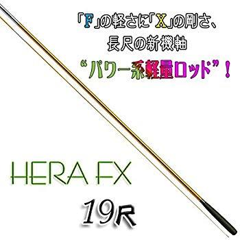 【中古】ダイワ ロッド ヘラ FX 19