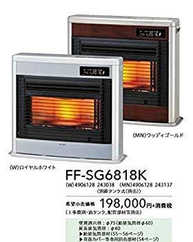 【中古】スペースネオ FF-SG6818K(W) ロイヤルホワイト