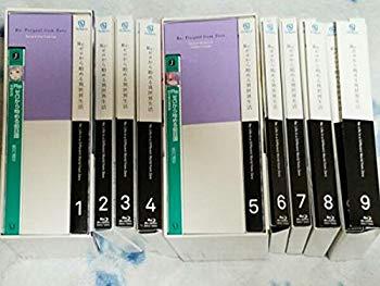 【中古】Blu-ray Re:ゼロから始める異世界生活 初回限定版 全9巻セット BOX、小説付き+全巻購入特典Re:IFから始める異世界生活