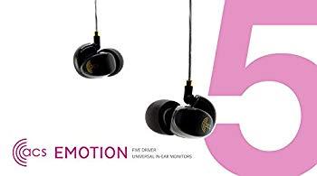 【中古】Emotion イモーション ファイブドライバー ユニバーサルフィット インナーイヤーモニター ACS-EMO-U02