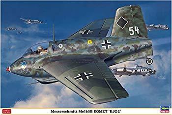 【中古】ハセガワ 1/32 ドイツ空軍 メッサーシュミットMe163B コメート 第2予備戦闘航空団 プラモデル 08248