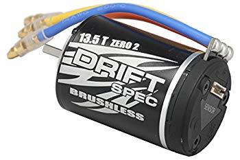 信頼 ブランド買うならブランドオフ 中古 ZERO ブラシレス モーター13.5T ブラック センサータイプ YM-BL135D ドリフトスペック