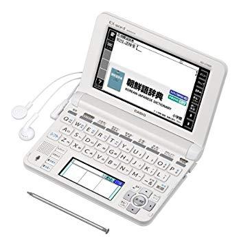 【中古】カシオEX-word 電子辞書 韓国語モデル XD-U7600