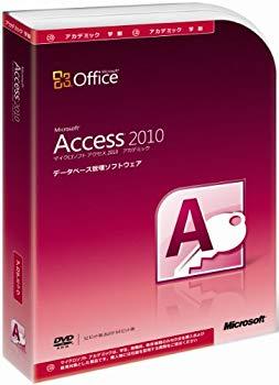 【中古】【旧商品】Microsoft Office Access 2010 アカデミック [パッケージ]