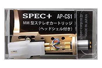 【中古】スペック MM型カートリッジ(ヘッドシェル付き)SPEC+ AP-CS1