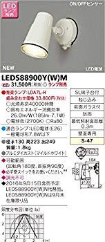 【中古】東芝ライテック LEDアウトドアブラケット ON/OFFセンサー付 スポットライト マイルドホワイト φ130 ランプ別売