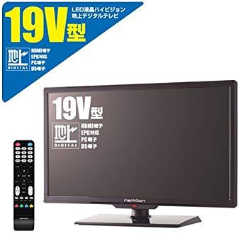 19V型 【中古】neXXion WS-TV1955B ハイビジョンLED液晶テレビ