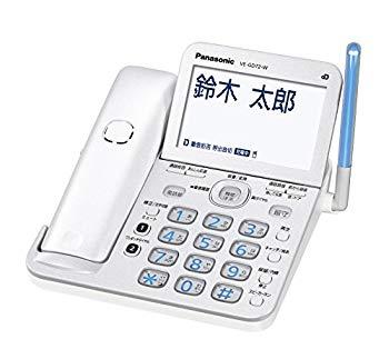【中古】パナソニック RU・RU・RU デジタルコードレス電話機 親機のみ 1.9GHz DECT準拠方式 VE-GD72D-W