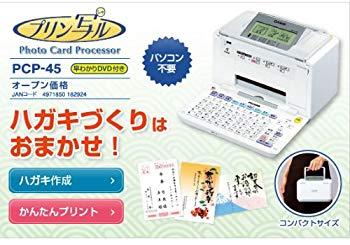 【中古】カシオ ハガキプリンター 「プリン写ル45」 PCP-45