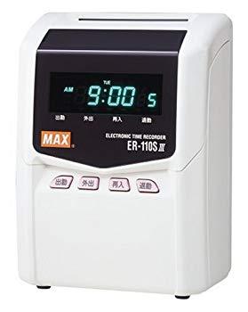 【中古】マックス タイムレコーダ ER-110S3