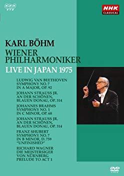 【中古】カール・ベーム ウィーン・フィルハーモニー管弦楽団 1975年日本公演 [DVD]