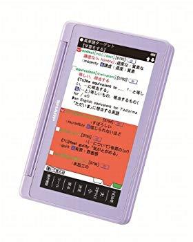 【中古】シャープ カラー電子辞書(音声対応/タイプライターキー)バイオレット
