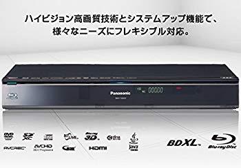 DMR-T3000R-K 【中古】パナソニック 3Dブルーレイディスクレコーダー