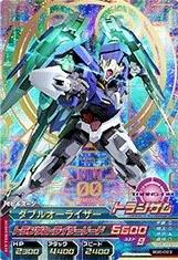 【中古】ガンダムトライエイジ/ビルドG6弾/BG6-023 ダブルオーライザーP