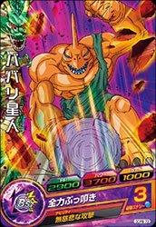 【中古】ドラゴンボールヒーローズ/GDPB-72 ババリ星人