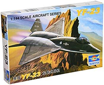 【中古】トランペッター 1/144 アメリカ軍 YF-23 プラモデル