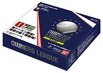 【中古】プロ野球 OWNERS LEAGUE 2013 01 【OL13】 (BOX)