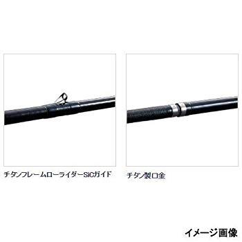 【中古】シマノ ロッド 極翔 石鯛 500 手持ちスペシャル