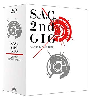 【中古】攻殻機動隊 S.A.C. 2nd GIG Blu-ray Disc BOX:SPECIAL EDITION