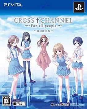 【中古】CROSSCHANNEL ~For all people~ (限定版) (特製ブックレット、特製缶バッジセット 同梱) - PSVita