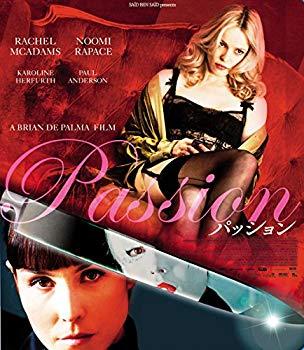 【中古】パッション Blu-ray