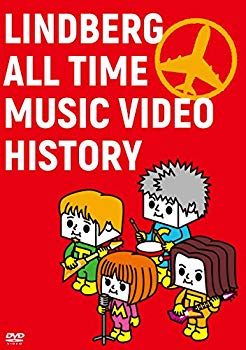 【中古】LINDBERG ALL TIME MUSIC VIDEO [DVD]