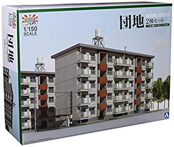 【中古】建築ロマン堂 1/150 団地 2棟セット ジオラマ用品 組立てキット