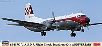 【中古】ハセガワ 1/144 航空自衛隊 YS-11FC J.A.S.D.F.飛行点検隊 60周年記念 プラモデル 10829