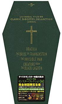 中古 ユニバーサル モンスター お歳暮 DVD 定番スタイル コレクション 緑