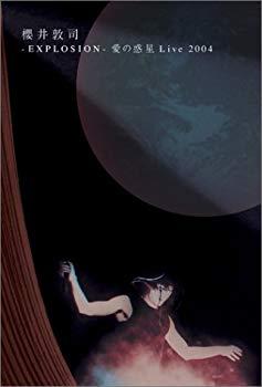 店 中古 未使用 男女兼用 未開封品 EXPLOSION-愛の惑星 Live DVD 2004-