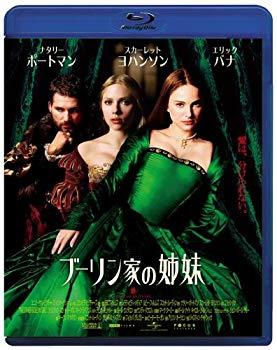 【中古】ブーリン家の姉妹 [Blu-ray]
