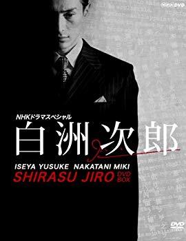 中古 NHKドラマスペシャル 数量は多 5%OFF DVD-BOX 白洲次郎