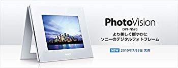 【中古】PhotoVision DPF-NS70 SONY デジタルフォトフレーム