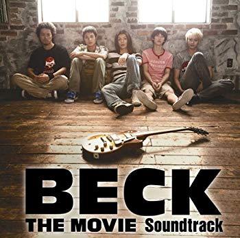 【希望者のみラッピング無料】 【】BECK オリジナル・サウンドトラック, JCCショップ 759f3dde