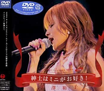 【中古】紳士はミニがお好き!~at studio DREAM MAKER~ [DVD]