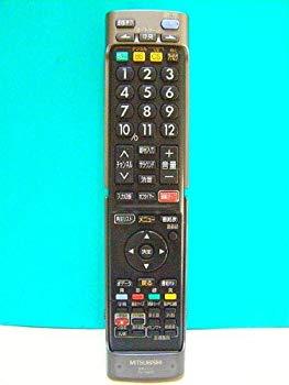 国内最安値! 三菱 液晶テレビリモコン RL16502, 【正規品直輸入】 6db90621