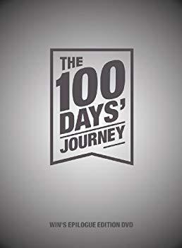 【中古】WIN's Epilogue Edition DVD [The 100 Days' Journey] (2DVDs + フォトブック) (韓国盤)
