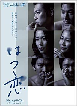 【中古】はつ恋 [Blu-ray]
