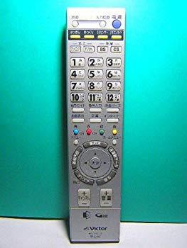 中古 ビクター テレビリモコン LC RM-C2120 豪華な 2020A/W新作送料無料